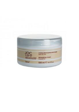 Разглаживающая маска Магнолия и Семя льна (Joc Care / Smoothing Mask Magnolia & Linseed) 100605 1000 мл