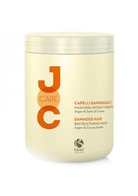 Маска Глубокое восстановление с Аргановым маслом и Какао бобами (Joc Care | Restructuring Mask) 100705 1000 мл