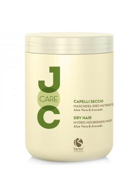 Маска для сухих и ослабленных волос Алоэ Вера и Авокадо (Joc Care / Hydro Nourishing Mask) 100510 1000 мл
