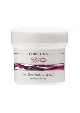 Маска для кожи вокруг глаз на основе экстрактов винограда - шаг 4a (Chateau De Beaute / Vino Eye Mask) CHR481 150 мл