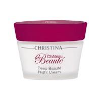 Интенсивный обновляющий ночной крем (Chateau De Beaute / Deep Beaute Night Cream) CHR486 50 мл