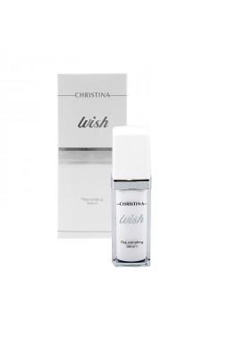 Омолаживающая сыворотка для лица (Wish / Rejuvenating Serum) CHR457 30 мл