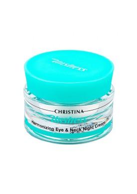 Гармонизирующий ночной крем для кожи век и шеи (Unstress / Harmonizing Night Cream for eye and neck) CHR762 30 мл