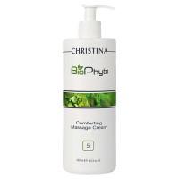 Успокаивающий массажный крем, шаг 5 (Bio Phyto   Comforting Massage Cream) CHR580 500 мл