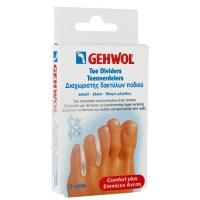 Gehwol Гель-корректоры между пальцев, малые (Comfort / Toe Dividers) 1*26809 3 шт.