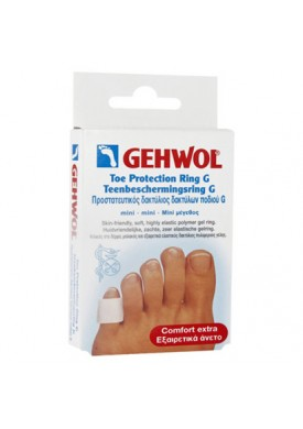 Гель-кольцо G, мини, 18 мм (Comfort / Toe Protection Ring G) 1*26924 2 шт.