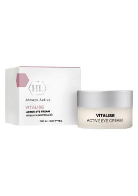 Крем для век (Vitalise | Avtive Eye Cream) 160079 15 мл