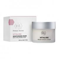 Увлажняющая маска (Vitalise | Moisturizing Mask) 160087 50 мл