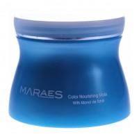 Питательная маска для окрашенных волос (Maraes / Color Nourishing Mask) 1303 200 мл