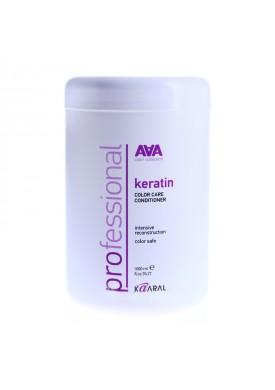 Кератиновый кондиционер для восстановления окрашенных и химически обработанных волос (AAA / Conditioner) ААА1420 1000 мл