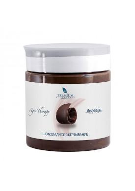 Шоколадное обертывание омолаживающее (Silhouette / Age Therapy) ГП080030 500 мл