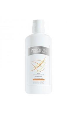 Пенка нежного очищения для жирной кожи (Очищение) ГП070080 170 мл