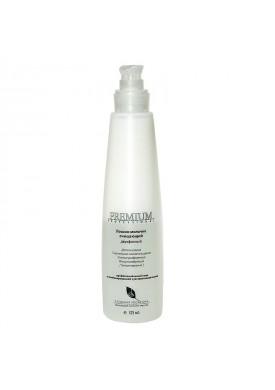 Лосьон-молочко очищающий двухфазный для комбинированной и жирной зрелой кожи (Очищение) ГП070033 325 мл