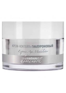 Крем-коктейль Гиалуроновый (Homework) ГП040122 50 мл
